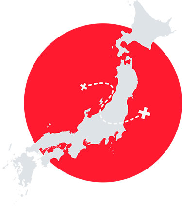 Case study: Japan National Tourism Organization - Lonely Planet